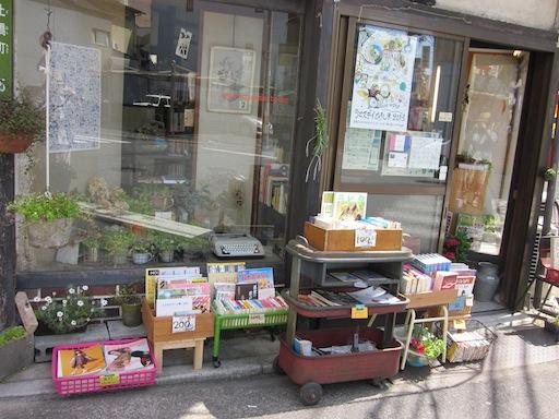 1当店表の100円、200円、ガラクタコーナー