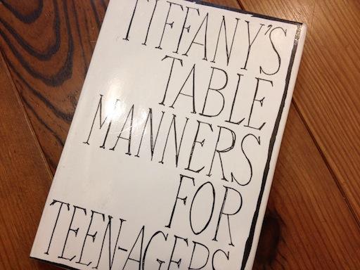 7ティファニーがお贈りするテーブルマナーの本