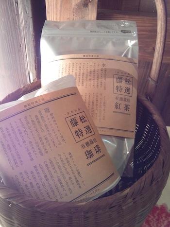 藤松特選_DSC_1541