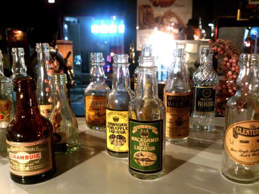 東蚤 ミニボトル