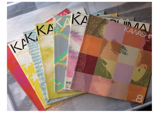 商品 KAWASHIMA