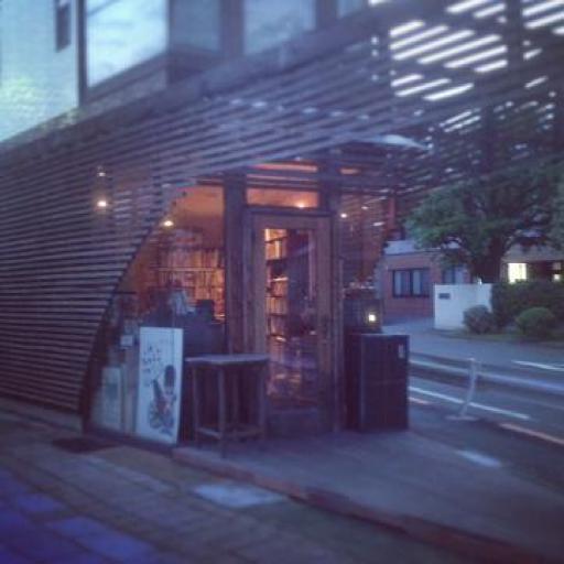 nominoichi_shop