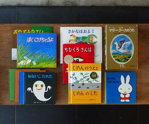 totodo_dessin_book4