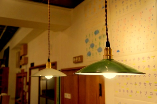 琺瑯のランプシェード
