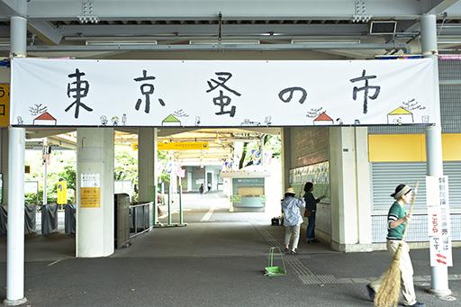 TNI_0069