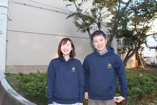 staff_p