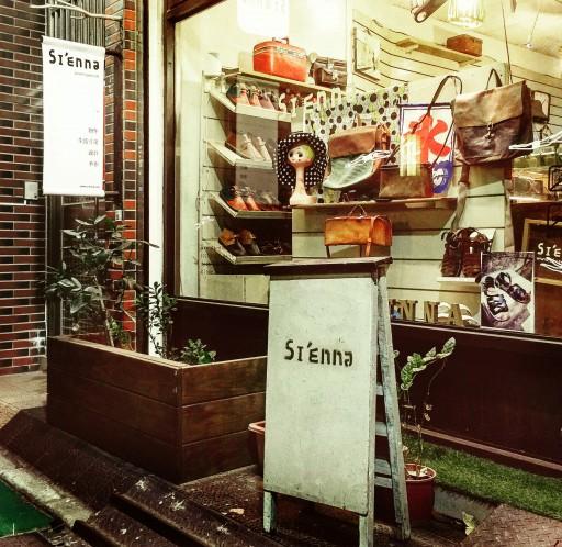 店 (2)