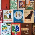 1960~80年代に発行されたソビエト時代の絵本。500冊ほどお持ちします!