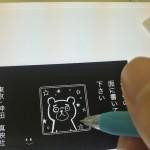 樹脂版でハンコを作ります。ペンで描くので小さなお子さんでも簡単!