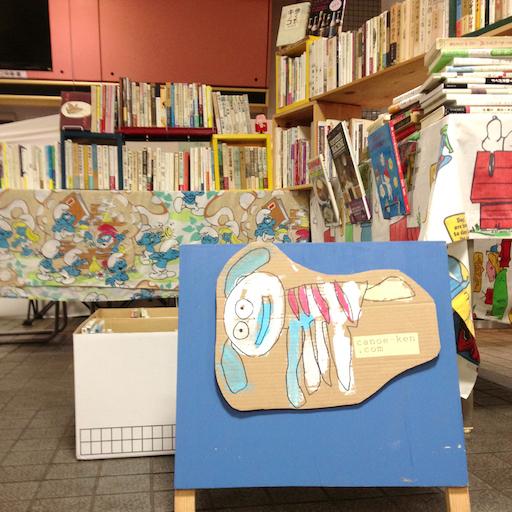 canoe-ken_books1