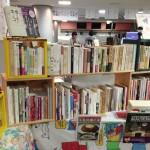 canoe-ken_books2