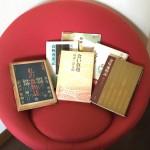 canoe-ken_books7