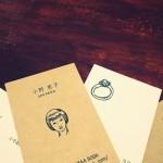 活版印刷の名刺をお手軽にザッカ感覚で作れる名刺。※当日は受付のみ、発送は後日 ザッカ名刺30枚¥3,500+送料