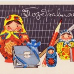 ソ連時代の新学期カード