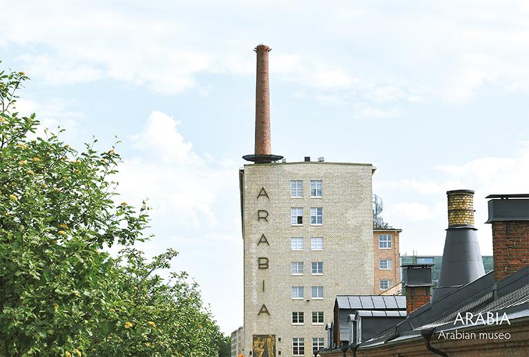 fika10_postcard_fi_03_2