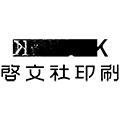keibunsha_index