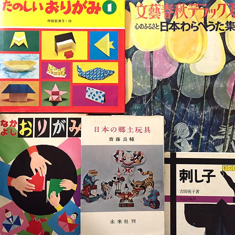 tabineko_books