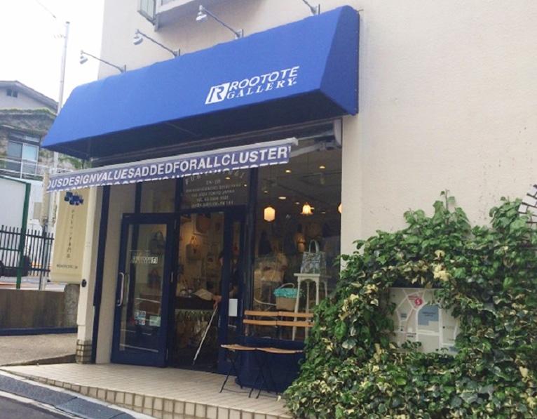 RTGdaikanyama_shop_s