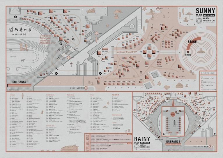 MAP_thum