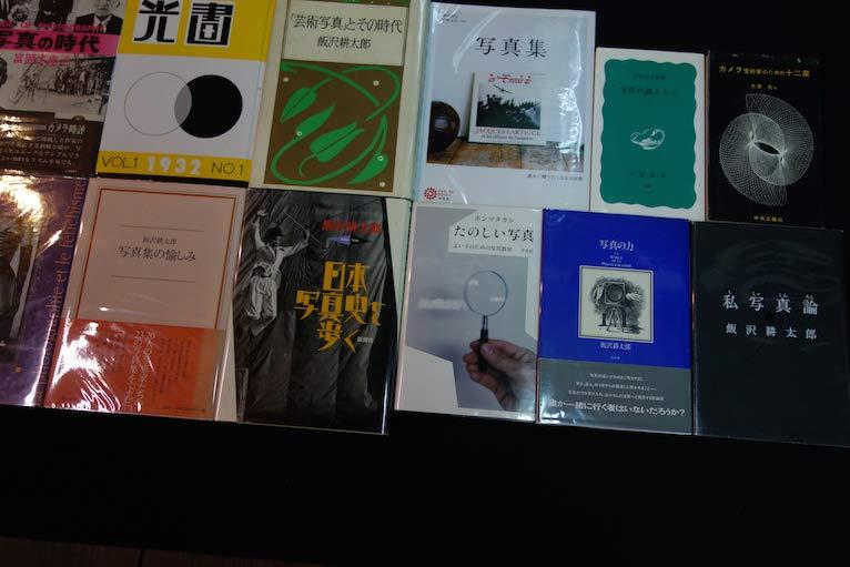 LVDB-BOOKS-商品4