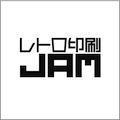 thum_jam