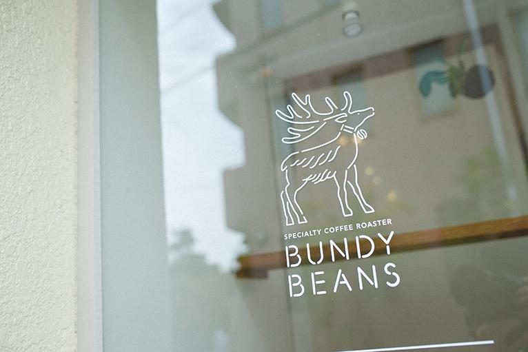 bundybeans4