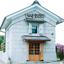 nakatsu_index