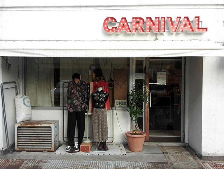 carnival_blog_3