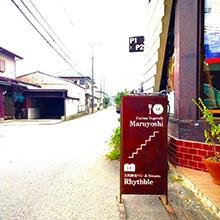 sakayacafemaruyoshi_index