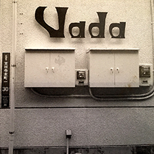 vada_antiques_index